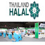 Thailand Halal Assembly 2018